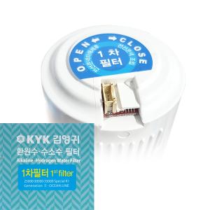 kyk_filter1-2